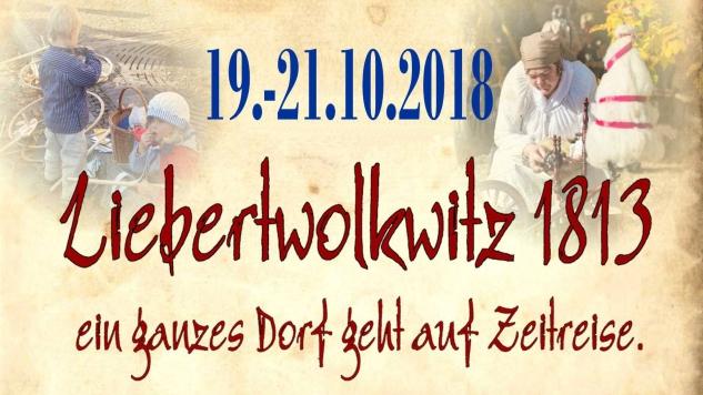 Wolkser Höfe 2017 -  Liebertwolkwitz - (Bild: Lutz Zerling)