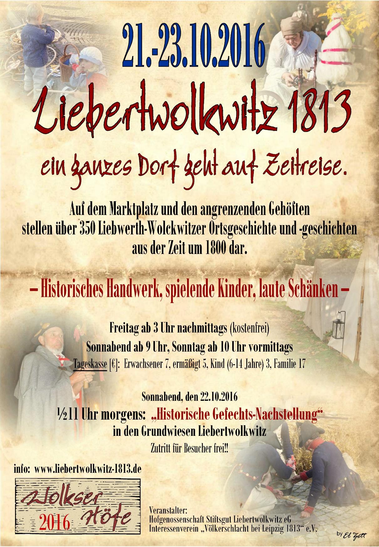 Das Dorf 1813-  Wolkser Höfe 2016 -  Liebertwolkwitz - (Bild: Lutz Zerling)