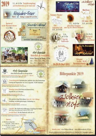 Wolkser Höfe 2019 -  Liebertwolkwitz -
